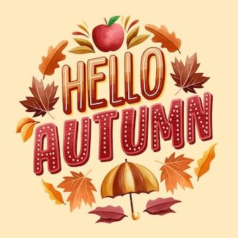 季節の要素を持つ創造的なこんにちは秋のテキスト