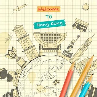 스케치 스타일의 크리에이 티브 홍콩 여행 디자인