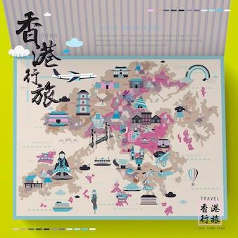 フラットなデザインのクリエイティブな香港旅行マップ-左上と右下のタイトルは中国語で香港旅行です