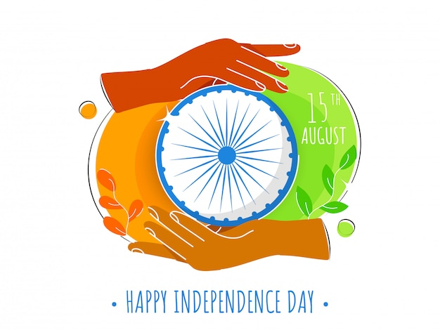Creative human hands holding ashoka wheel with leaves for happy independence day concept.