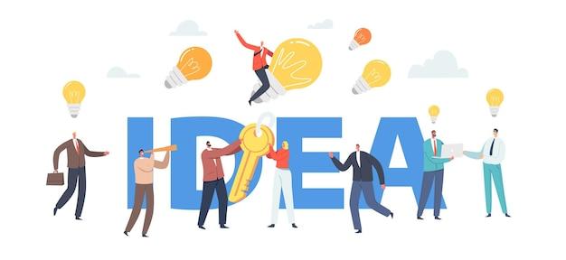 創造的なアイデアのコンセプト。巨大な照明付き電球を備えたビジネスキャラクター、プロジェクト開発のための新しい洞察を検索するチーム、チームワークのポスター、バナー、またはチラシ。漫画の人々のベクトル図