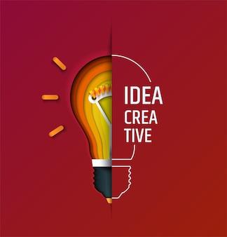 창의적인 아이디어 발명 영감 혁신 솔루션 종이 절단 램프 개념적 그림 배너 카드