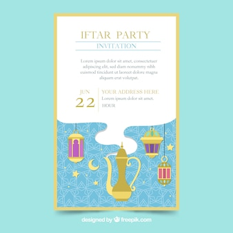 Шаблон приглашения creative iftar