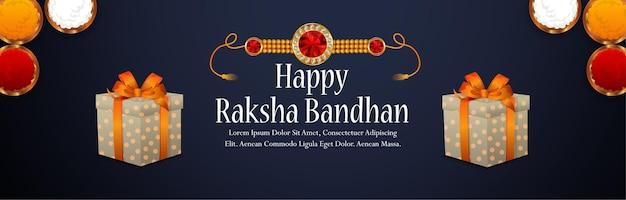 Креативная иллюстрация счастливого баннера празднования ракшабандхана с кристальным ракхи и подарками