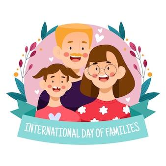 家族の国際デーのクリエイティブイラスト