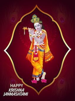 Creative illustration of happy janmashtami celebration flyer