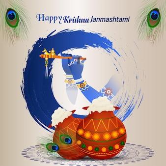 Creative illustration of happy krishna janmashtami invitation greeting card