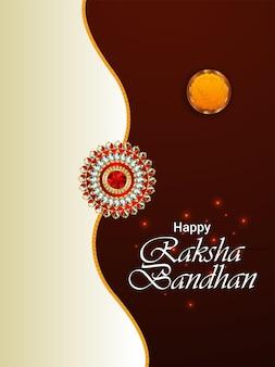 Creative illustration of happy raksha bandhan flyer