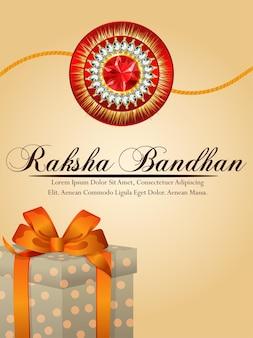 Creative illustration of happy rath yatra celebration design concept