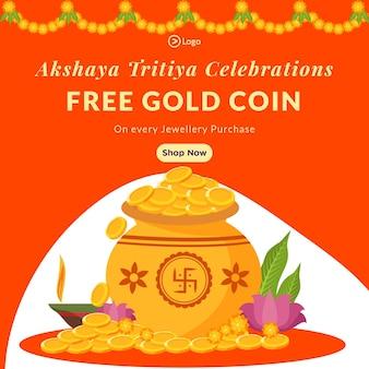 Akshayatritiyaのお祝いのクリエイティブなイラストすべてのジュエリー購入バナーデザインに無料の金貨
