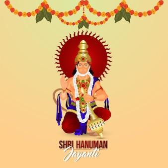 ハヌマーン卿の武器で幸せなハヌマーンジャヤンティのお祝いの背景の創造的なイラスト