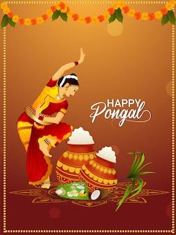 행복한 pongal의 창조적 인 그림