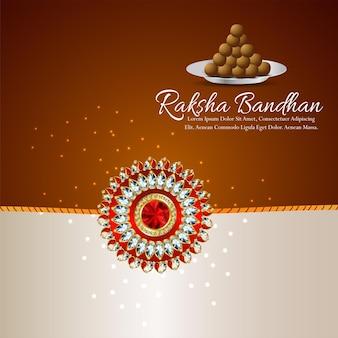 幸せなラクシャ バンダンのお祝いの背景のクリエイティブ イラスト