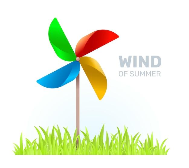 草と白い背景の上のブレードと多色の子供のおもちゃ風車プロペラの創造的なイラスト