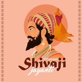Creative illustration of shivaji jayanti