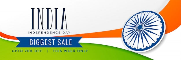 Creative independence day sale banner design