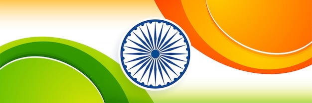 Creative indian flag design in tricolor