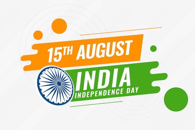 Sfondo di festa dell'indipendenza indiana creativa