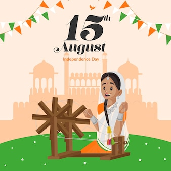 Creative indian independence day banner design
