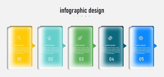 創造的なインフォグラフィックデザイン透明ガラス要素