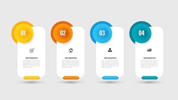 Креативная инфографика с четырьмя вариантами шаблона