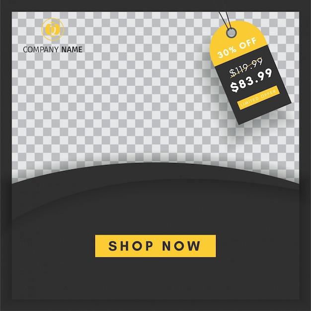 빈 추상 배너와 크리 에이 티브 instagram 게시물 판매 템플릿