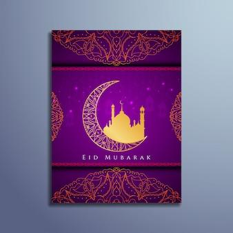 Creative islamic eid mubarak design