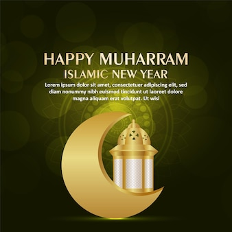 Creative islamic festival happy muharram celebration background Premium Vector