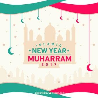 Creative islamic new year background
