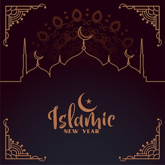 Creative islamic new year festival card design