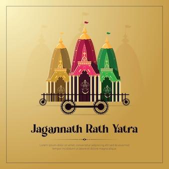 Креативный дизайн баннера джаганнатха ратха ятры