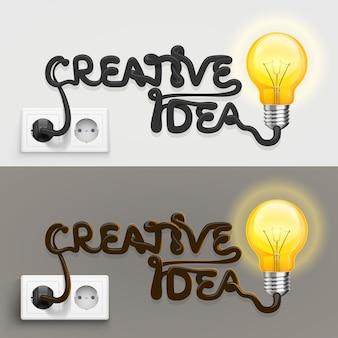 Креативный светильник с кабельным выводом.
