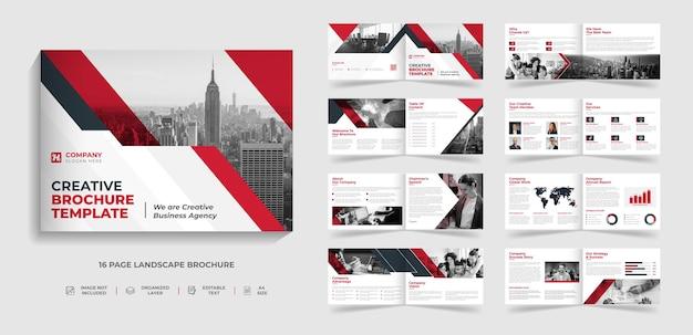 크리에이 티브 풍경 기업 현대 비즈니스 브로셔 템플릿 디자인 및 연례 보고서 디자인