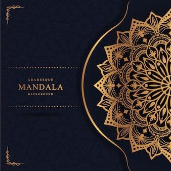 創造的な豪華なマンダラの背景