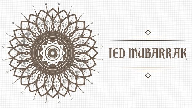 Creative luxury of mandala illustration. ied mubarak background template.