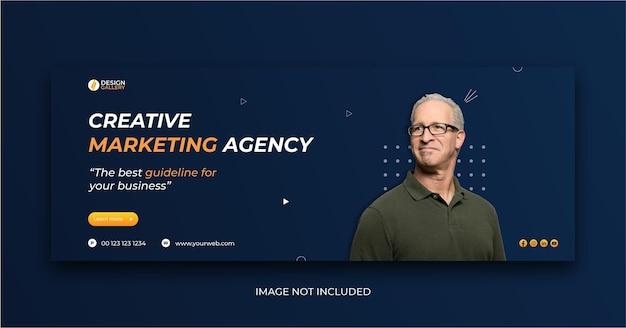 Креативное маркетинговое агентство и современный креативный шаблон веб-баннера