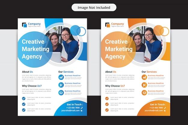 Креативное маркетинговое агентство бизнес флаер дизайн шаблона