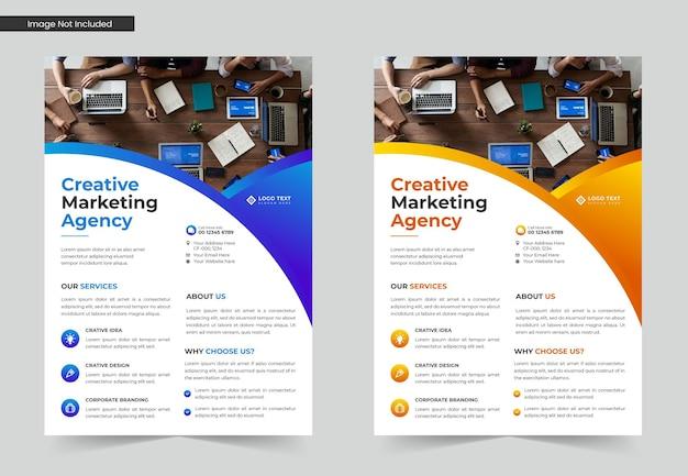 クリエイティブマーケティングエージェンシービジネスチラシテンプレートデザイン