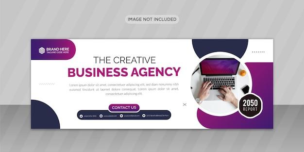 Креативное маркетинговое агентство facebook обложка фото дизайн или дизайн веб-баннера