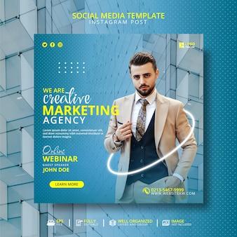 クリエイティブマーケティングエージェンシーオンラインウェビナーソーシャルメディア投稿テンプレート