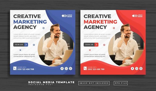 Шаблон сообщения в социальных сетях креативного маркетингового агентства