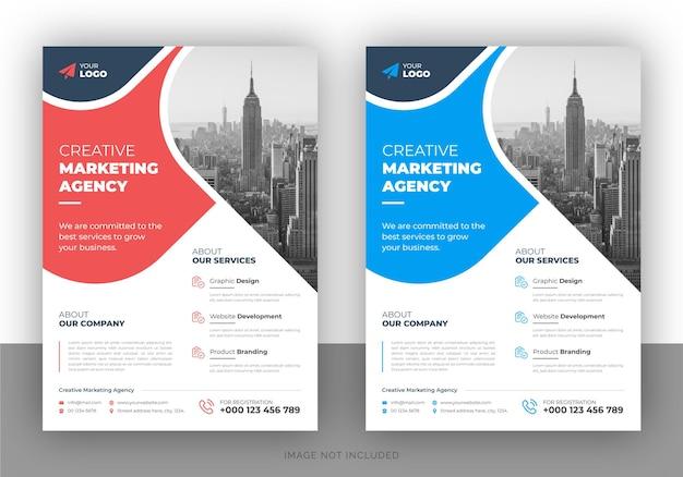 クリエイティブマーケティングのプロモーションチラシのデザインと表紙のテンプレート