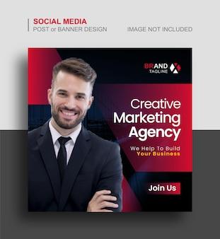 Креативный маркетинг пост в социальных сетях instagram или шаблон дизайна веб-баннера