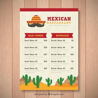 창작 멕시코 음식 메뉴