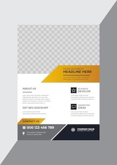 Креативный современный бизнес-шаблон дизайна флаера