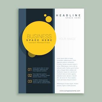 黄色の円のパンフレットのデザイン企業の年次報告書や雑誌のレイアウトのテンプレート