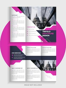 크리에이 티브 현대 비즈니스 trifold 브로셔 템플릿 및 trifold 전단지 디자인