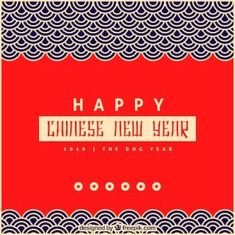 Priorità bassa cinese moderna creativa del nuovo anno