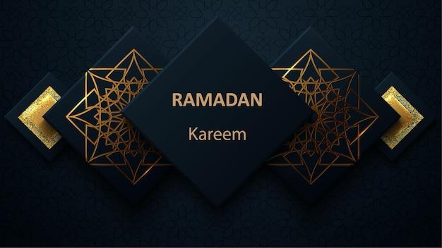 Креативный современный дизайн с геометрическим арабским золотым узором на текстурированном фоне