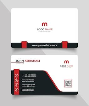 Креативная современная визитка и визитка Premium векторы